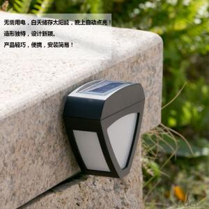 Lovely Brilliant Outdoor Small LED Solar Wall Light With Exquisite Design