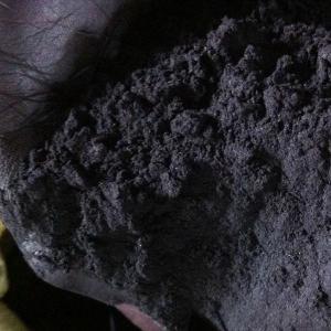 Graphite Powder 200 mesh China Manufacturer