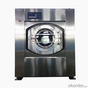 commerical washer extractor with big drum for the hotel