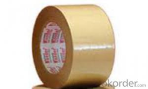 Gum tape  Pressure Sensitive  Waterproof