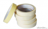 Cloth Adhesive Tape Waterproof Offer Printing Single Sided