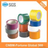 Promotion Reflective Adhesive Clothing Fabric Tapes