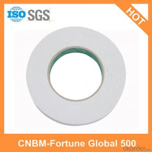 BOPP tape for carton sealing pressure sensitive