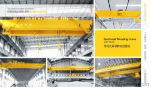 QD Model 5-800t Overhead Crane With Hook