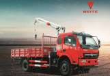 Lorry-mounted Crane, Articulating boom lift
