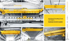QC5-50/10T Electromagnetic Overhead Crane with Hook