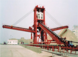 Side Cantilever stacker,Bulk handling equipment