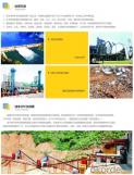 PE Jaw Crusher,mining equipment,crushing appliance