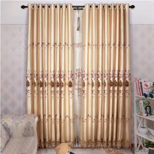 Block the Sunlight Vertical Decoration Curtain