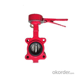 Wafer Lug Type Butterfly Valve China Butterfly Valve