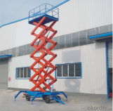 SJY Lifting platform,mechanical equipment