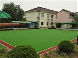 Artificial grass used in badminton place
