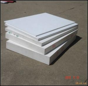 jual pvc wpc celuka  foam skirting board
