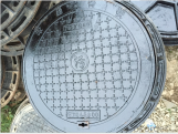 Ductile Iron Manhole Cover With High Quality EN124 Standard