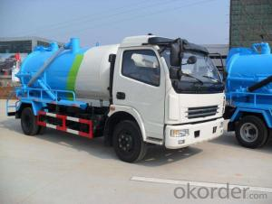 Fecal Suction Truck,Environmental Sanitation Equipment