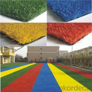 Synthetic multicolored turf of the kindergarten's