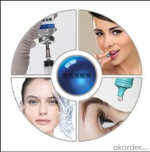 sodium hyaluronate (hyaluronic acid) for cosmetic and health care food