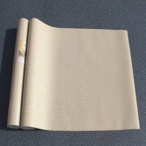 Most Professional PVC Interior Wallpaper