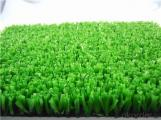 UV  Proof  Artificial Lawn  Made By CMAX Monofilament PE  And Garden/Feild Artifical Grass