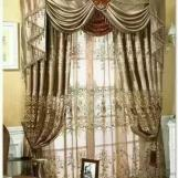 window curtain with new fancy design Wholesale Polyester printed