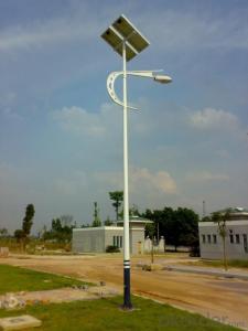 Waterproof IP65  30W Solar Led Street Light