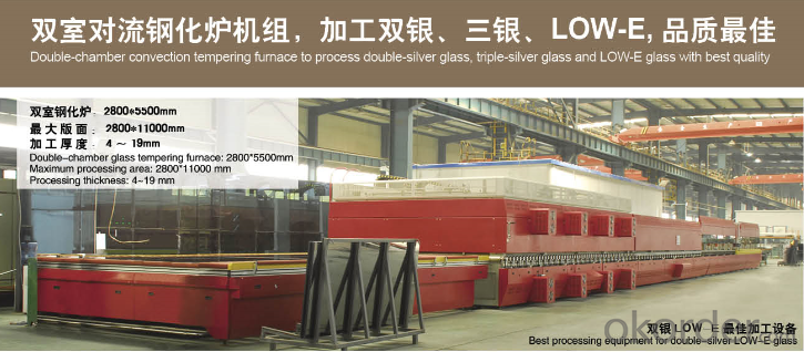 Buy Coated laminated glass 8+1 14pvb+8+15A+8 Color glass