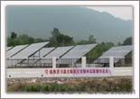 Solar Irrigation Site Completion