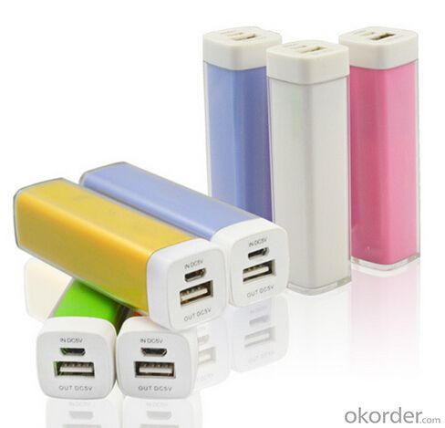 Power Bank 2600mAh Universal USB External Backup Battery Lips Charger