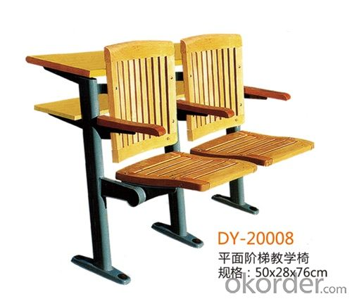 buy amphitheatre school chair row chair dy 20008 price size weight