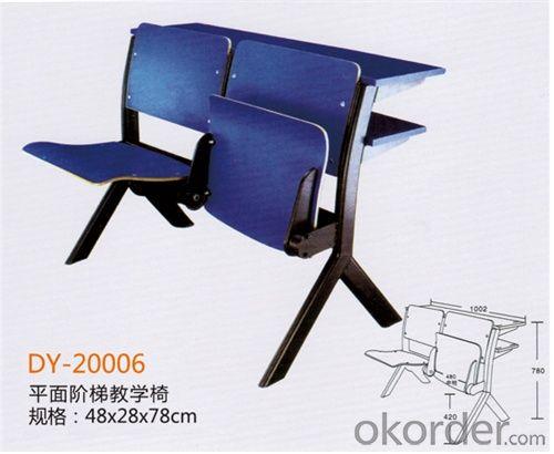 buy amphitheatre school chair 2015 univercity row chair dy 20006