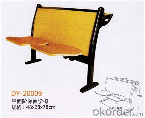 buy amphitheatre school chair row chair dy 20009 price size weight