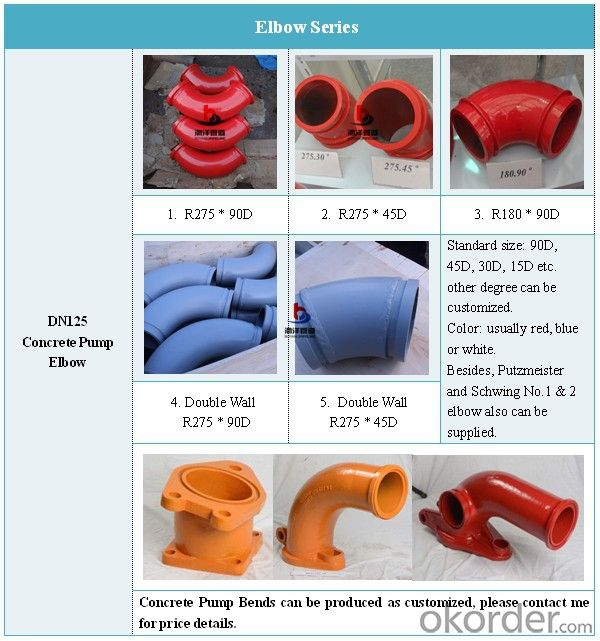 concrete pump pipe elbow