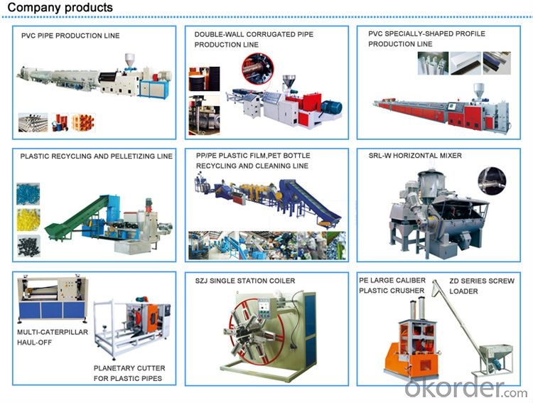 plastic sheet extrusion machine production line
