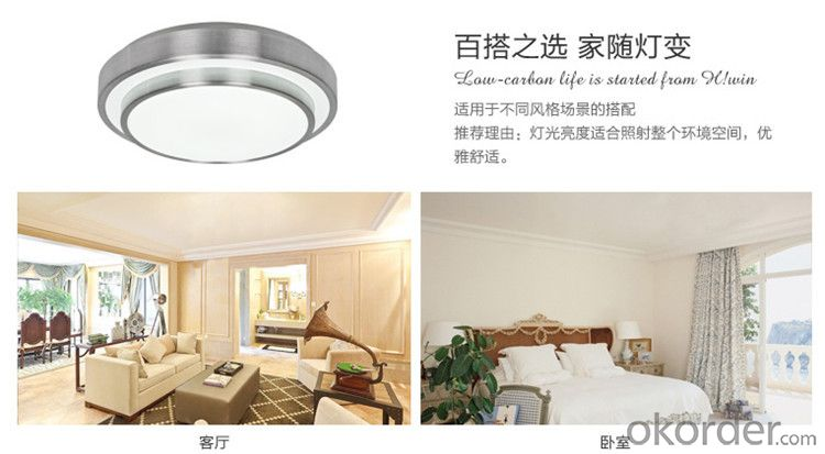 low decay high bright ceiling led light 18w