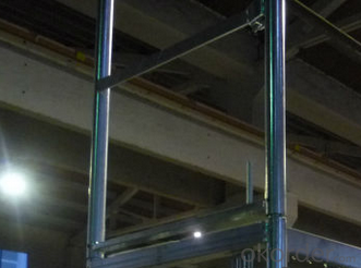 Scaffolding System--Scaffold Top Frame with layher style CNBM