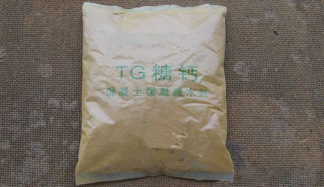 Set Retarder( Sugar Calcium) Concrete Admixture in Best Price & Good Quality
