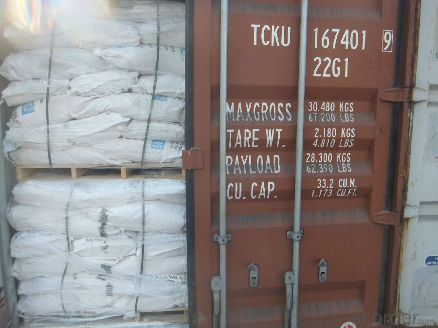 Sodium Carboxymethyl Cellulose CMC in Food Grade