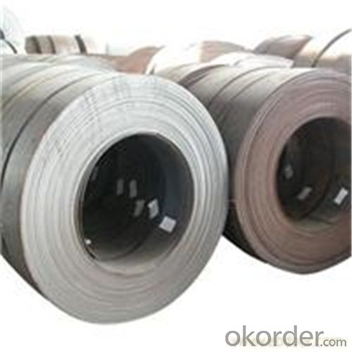 Hot Rolled Steel Coil  with Attractive Price and High Quality