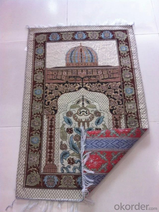 Islamic Muslim Prayer Carpet/Rug/Mat