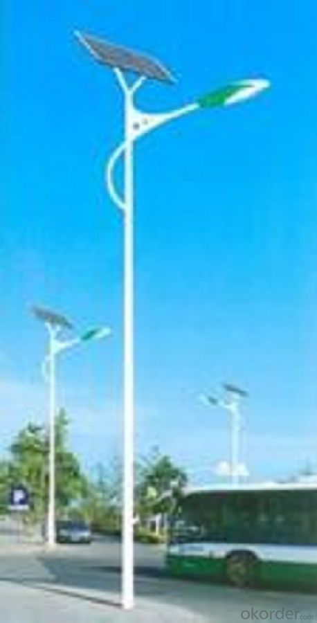 Solar panel LED street light LED lighting CNBM CE ROHS