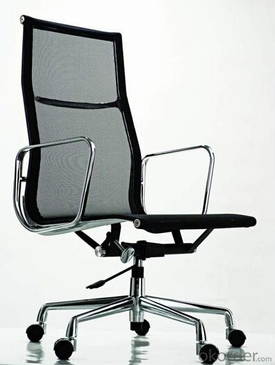 Eames Office Mesh Swivel Chair Classic Type 2015