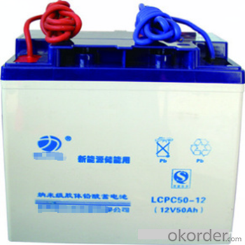 Emergency  Battery  LCR  series  12V  50 Ah