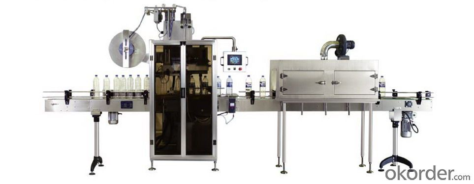 Automatic Sleeve Label & Shrink Machine CY-200