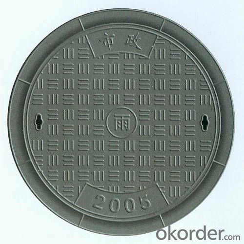 Ductile Iron Manhole Cover GGG50 Class C250