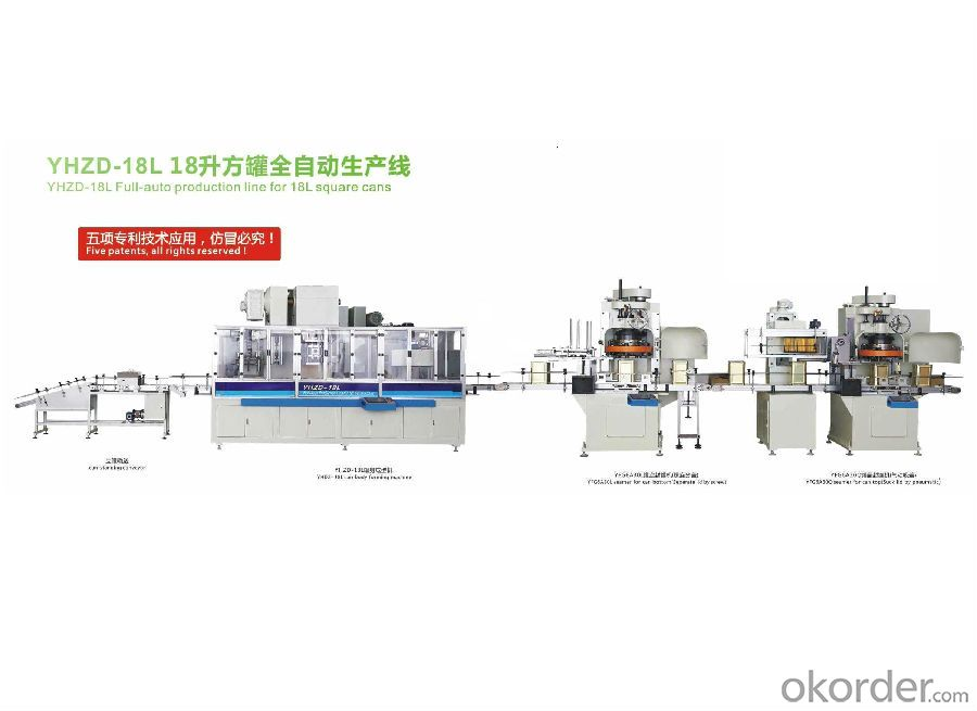 Square Cans Automatic Production Line for Packaging