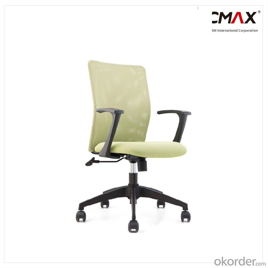 Modern  Manager Office Chair Mesh Cover CMAX-CH158B