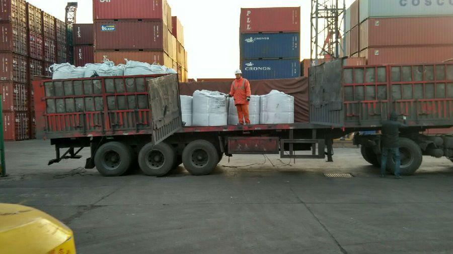 used in powder metallurgy black pure flake graphite powder