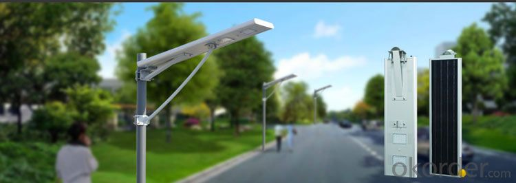 50W Integrated Solar LED Street Light project