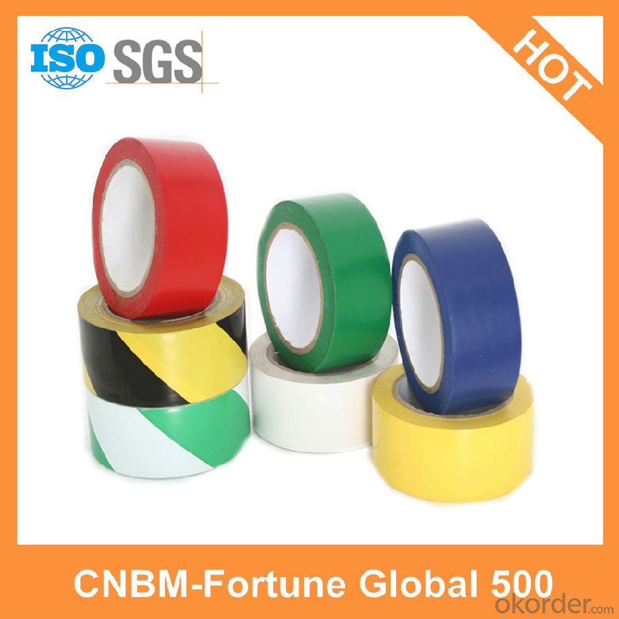packing tape offer printing single sided