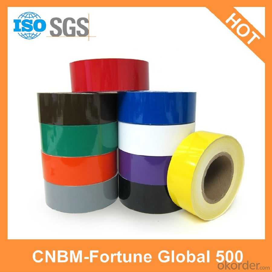 cloth tape pressure sensitive no printing